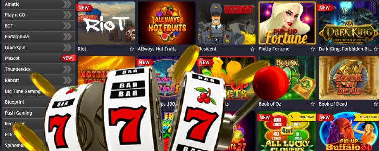 Казино на гривну - бонус в казино за депозит